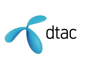 โปรเน็ต DTAC สำหรับเบอร์เติมเงิน รวมยอดนิยม